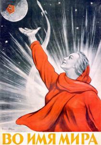 cosmonauts - soviet space program propaganda poster (1)