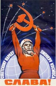 cosmonauts - soviet space program propaganda poster (2)