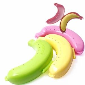 Progettazione di custodie per Banane: pensavate che stessi scherzando?